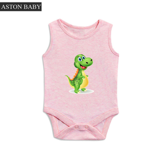 sleeveless baby bodysuit