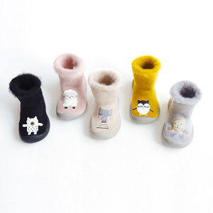 Fleece Baby Socks Floor Socks