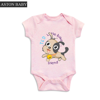 Short Sleeve Envelope Collar Baby Bodysuit